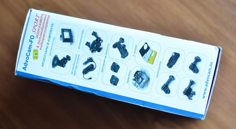 «Русский GoPro» за 8 тысяч рублей: обзор гибрида регистратора для авто-мото-велотехники и экшн-камеры AdvoCam-FD Sport - 5