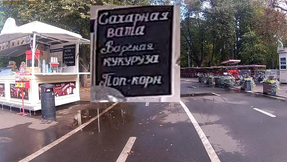 «Русский GoPro» за 8 тысяч рублей: обзор гибрида регистратора для авто-мото-велотехники и экшн-камеры AdvoCam-FD Sport - 53