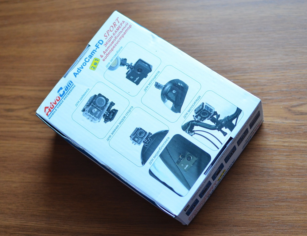 «Русский GoPro» за 8 тысяч рублей: обзор гибрида регистратора для авто-мото-велотехники и экшн-камеры AdvoCam-FD Sport - 6