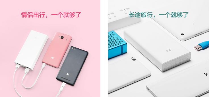 Xiaomi представила внешнюю АКБ огромной ёмкости