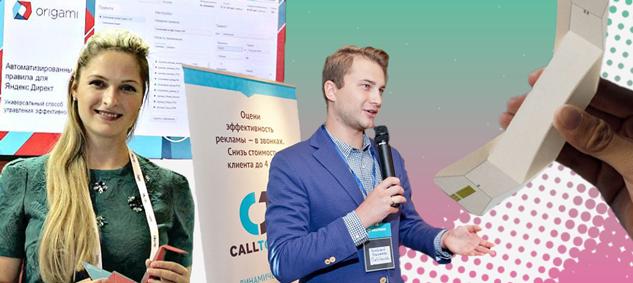 Origami и Calltouch сделали розничное окно для оптимизации телефонных звонков по объявлениям в Яндекс.Директ и Google AdWords
