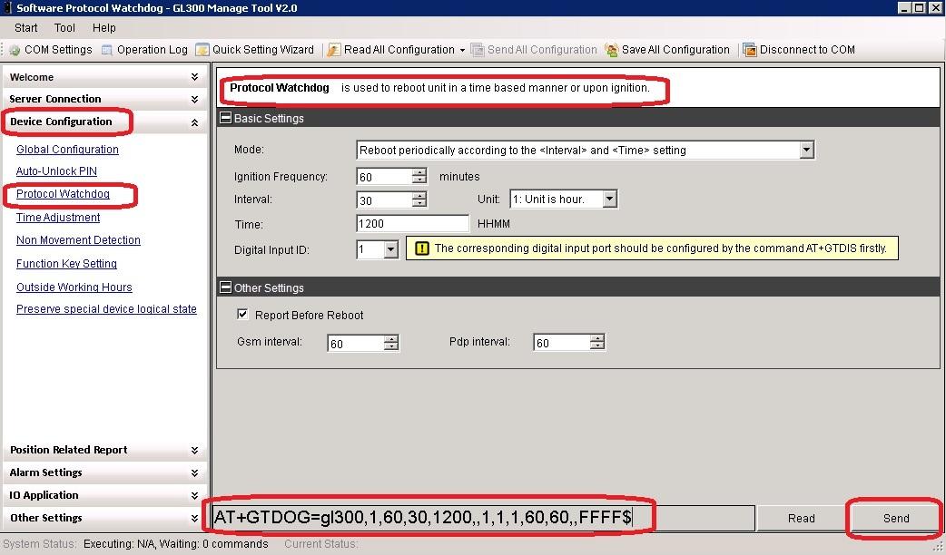 Protocol watchdog и Function key setting в GPS-ГЛОНАСС трекере Queclink GL300 - 2