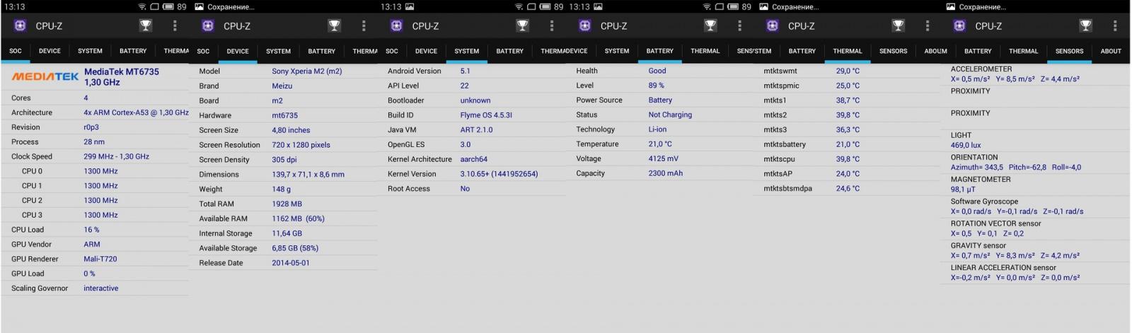 Обзор Meizu M2 Mini: стильный бюджетник - 17