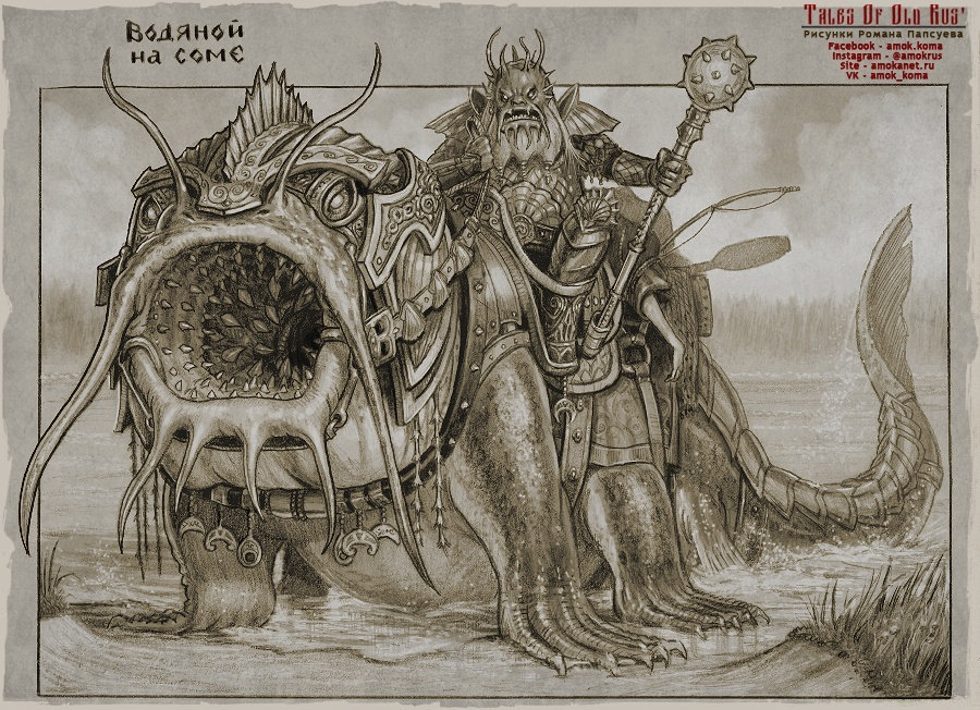 Персонажи сказок Старой Руси - 21