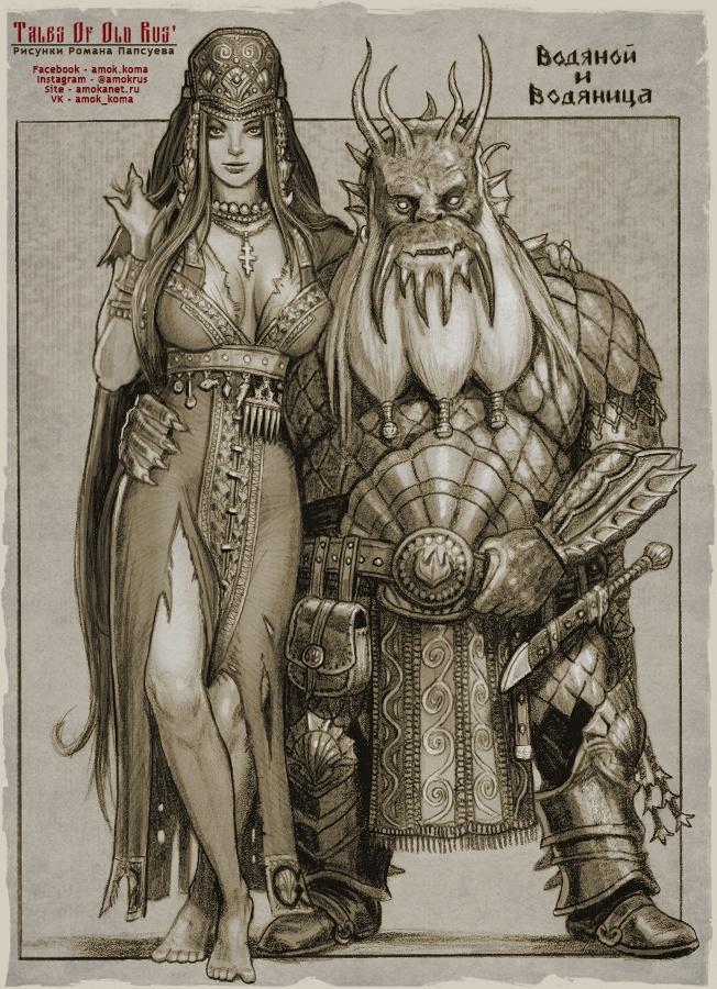 Персонажи сказок Старой Руси - 22