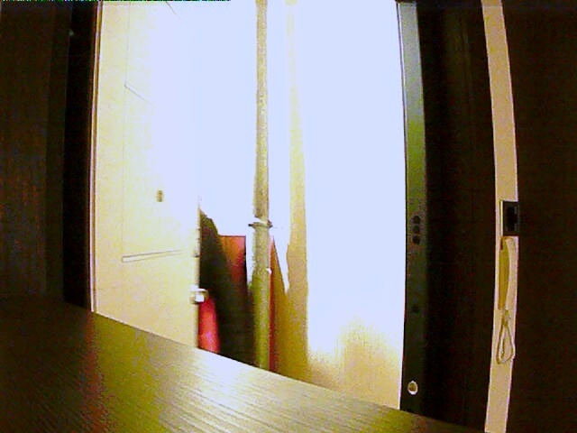 Фотосигнализация - 12