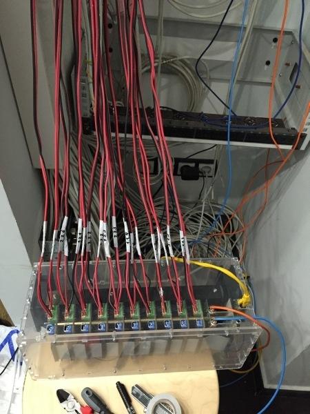 Контроллер аудио мультирума MR-01 - 13