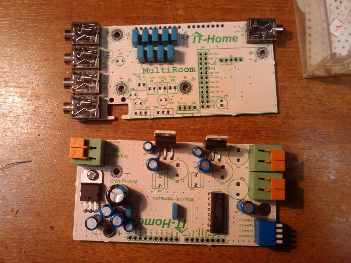 Контроллер аудио мультирума MR-01 - 3