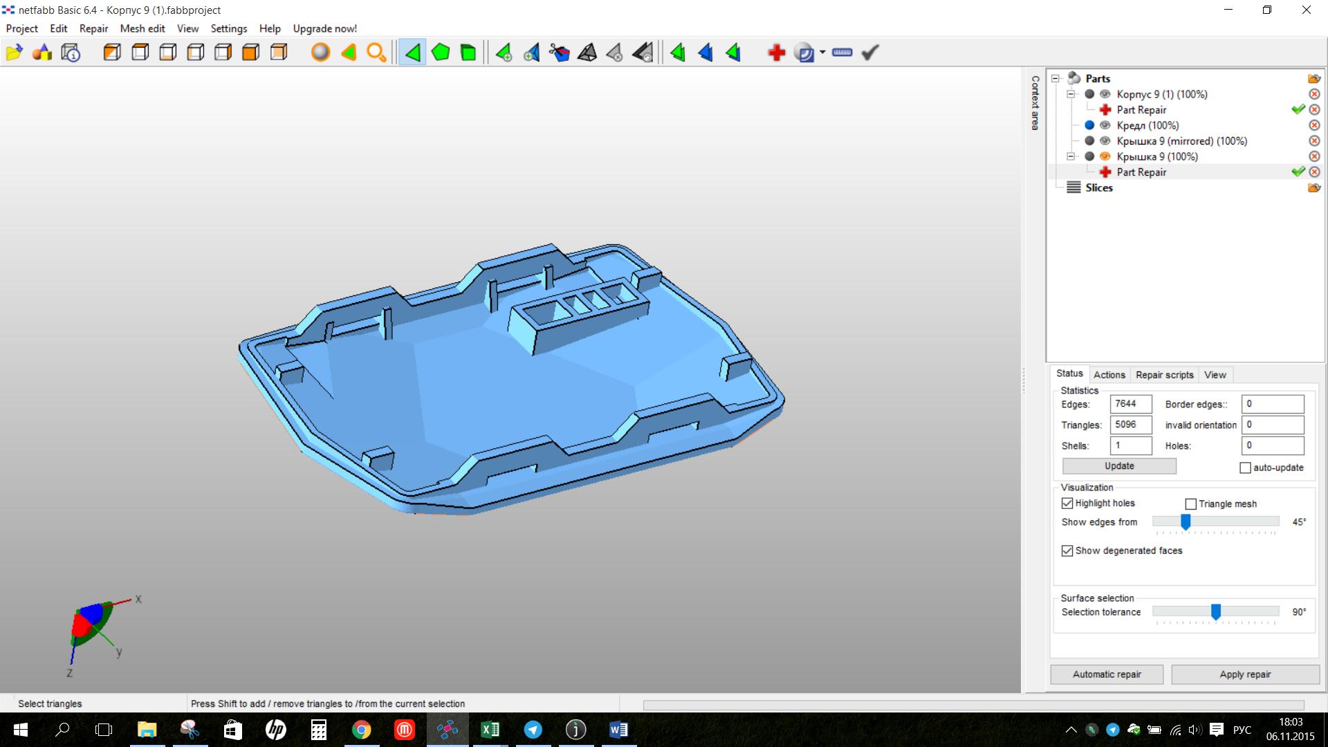 Обзор ПО для 3D-печати Netfabb Studio 6 - 13