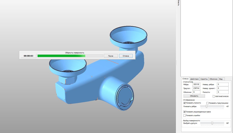 Обзор ПО для 3D-печати Netfabb Studio 6 - 25