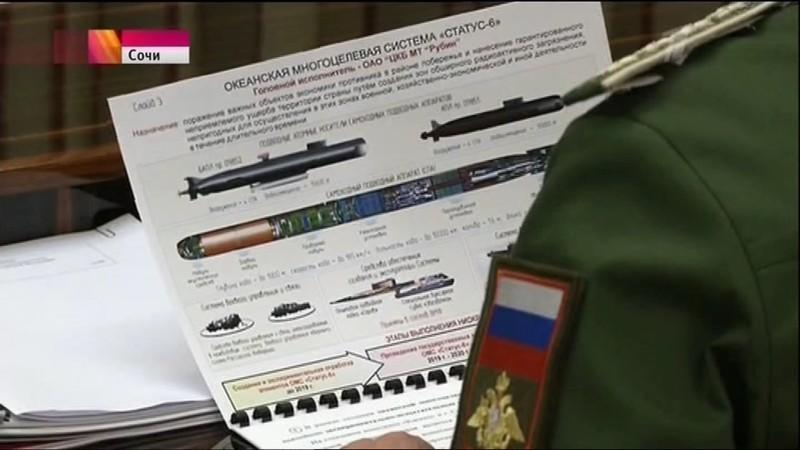 По ТВ случайно показали секретные документы Минобороны РФ - 1