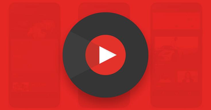 Сервис YouTube Music пока доступен только в США