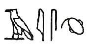 История изучения мозга от Древнего Египта до начала XX века - 5