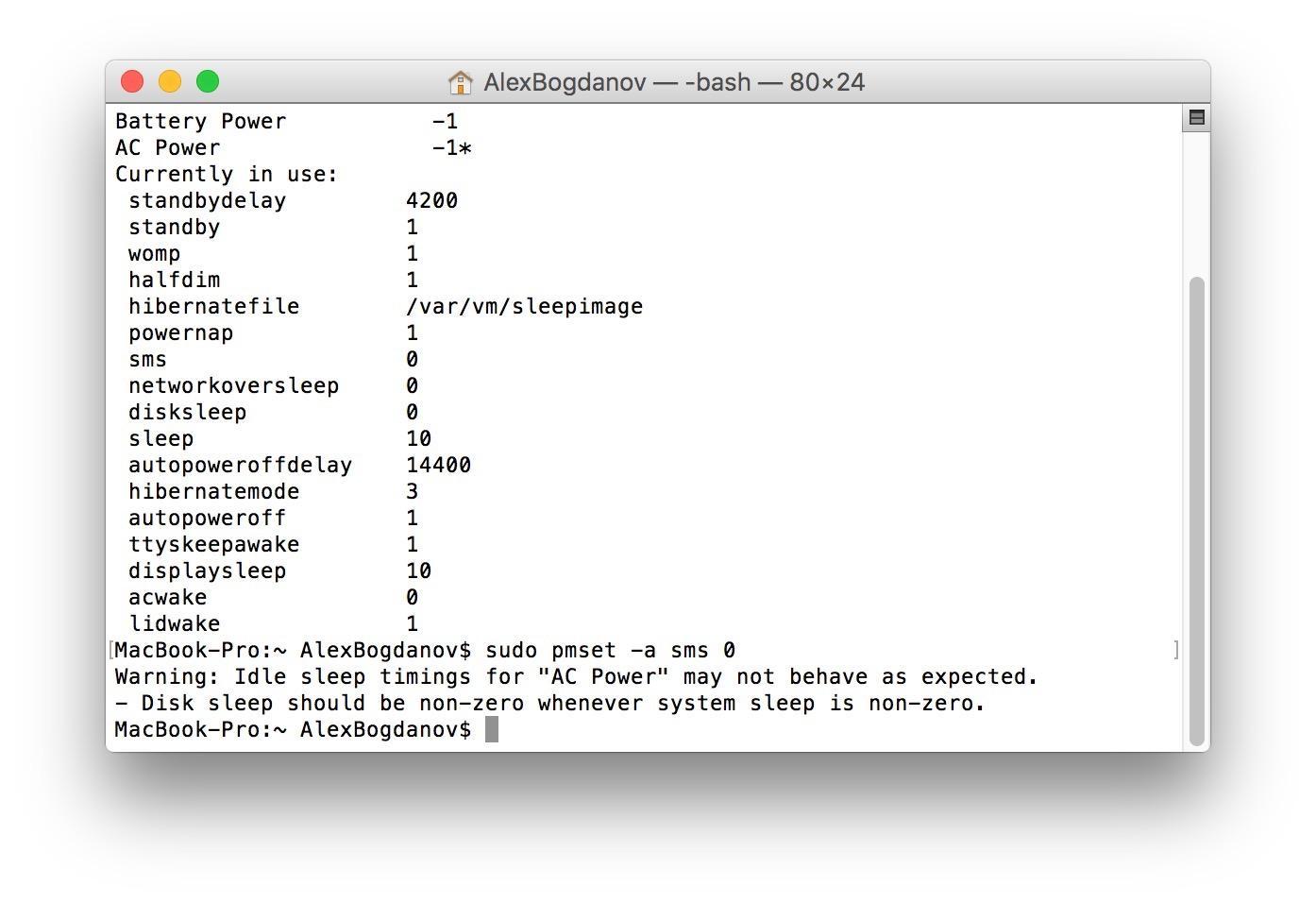 Оптимизация OS X для продления жизни SSD - 12