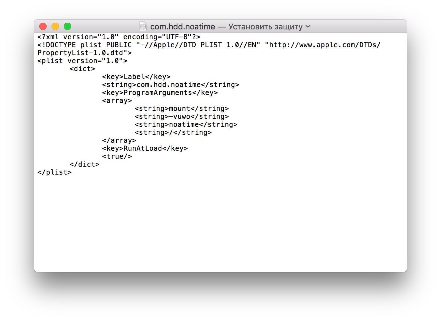 Оптимизация OS X для продления жизни SSD - 6