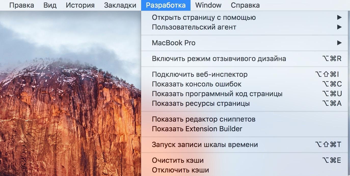 Оптимизация OS X для продления жизни SSD - 9
