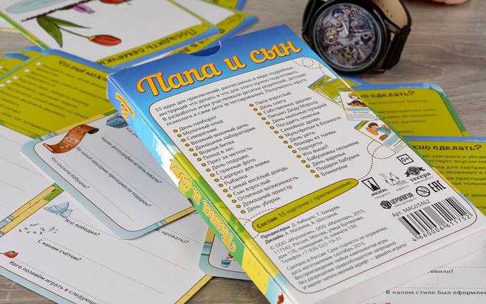 История игры про детство, которую мы обсуждали всей толпой на Хабре 28 октября 2013 — и да, она вышла - 8
