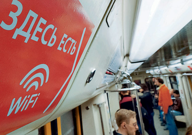 На эскалаторах и в вестибюлях московского метро появится Wi-Fi