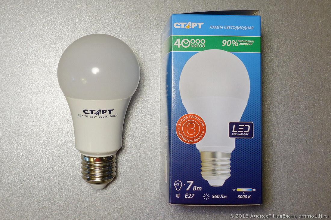 Старт 7 Вт — светодиодная лампа из «Пятёрочки» и «Дикси» - 2