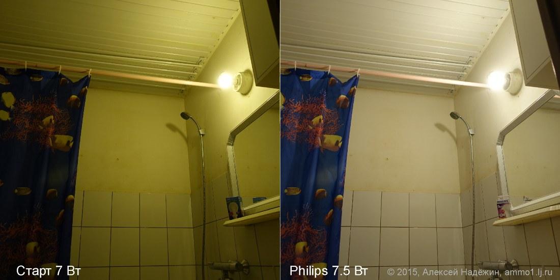 Старт 7 Вт — светодиодная лампа из «Пятёрочки» и «Дикси» - 6