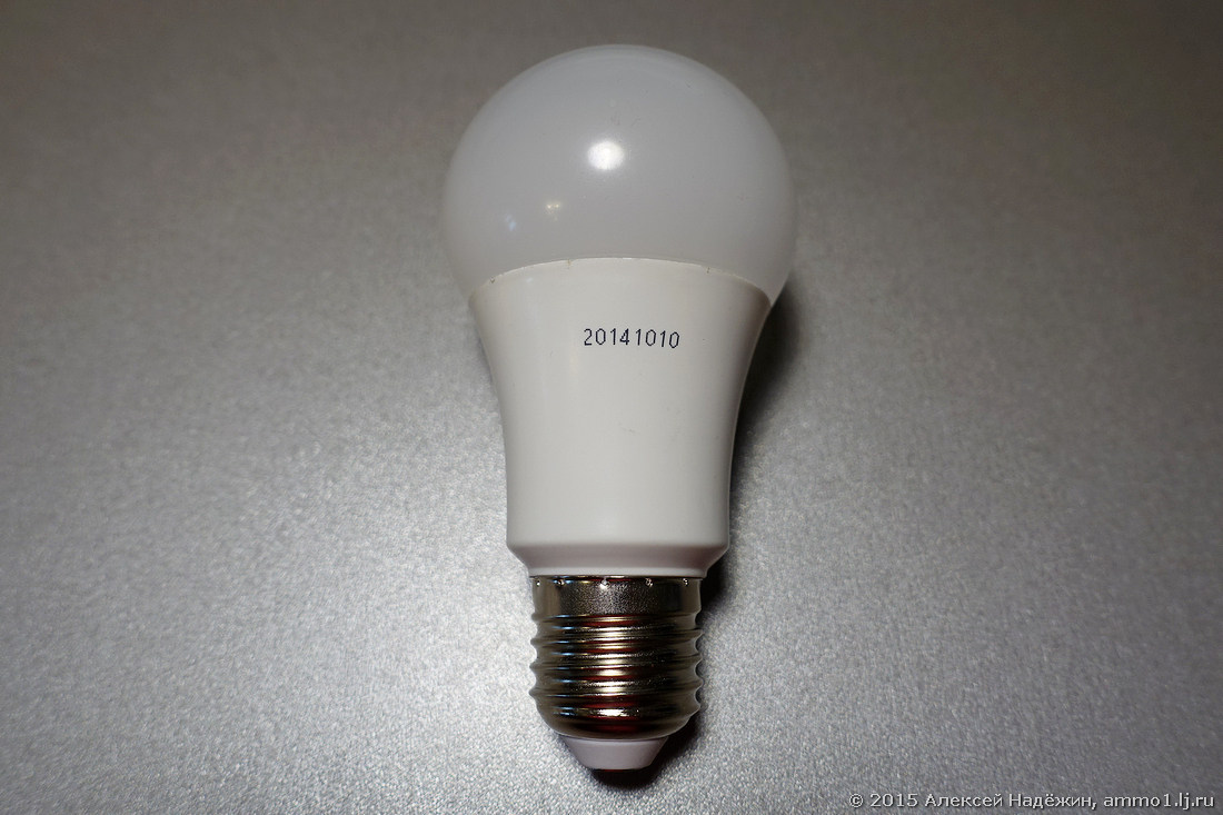 Старт 7 Вт — светодиодная лампа из «Пятёрочки» и «Дикси» - 7