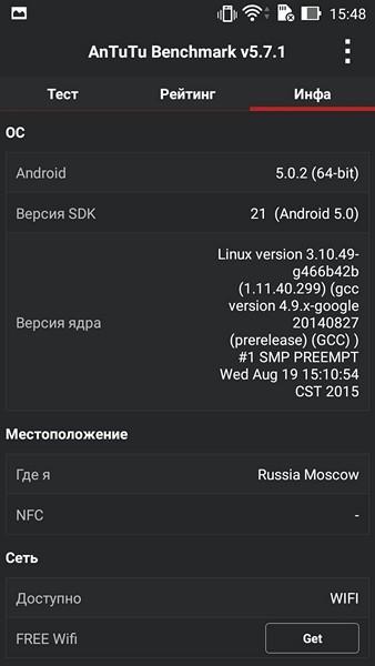 Обзор смартфонов ASUS ZenFone 2 Laser и фотовспышек ZenFlash и LolliFlash - 10