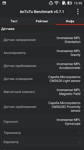 Обзор смартфонов ASUS ZenFone 2 Laser и фотовспышек ZenFlash и LolliFlash - 11