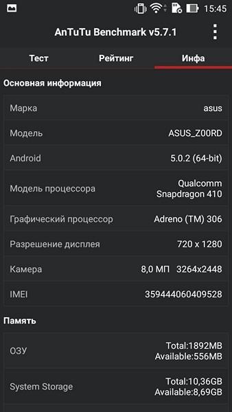 Обзор смартфонов ASUS ZenFone 2 Laser и фотовспышек ZenFlash и LolliFlash - 2