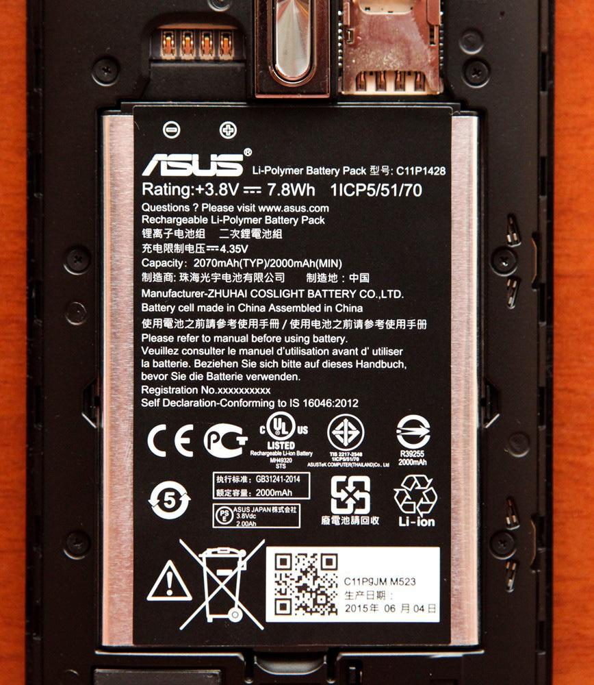 Обзор смартфонов ASUS ZenFone 2 Laser и фотовспышек ZenFlash и LolliFlash - 32