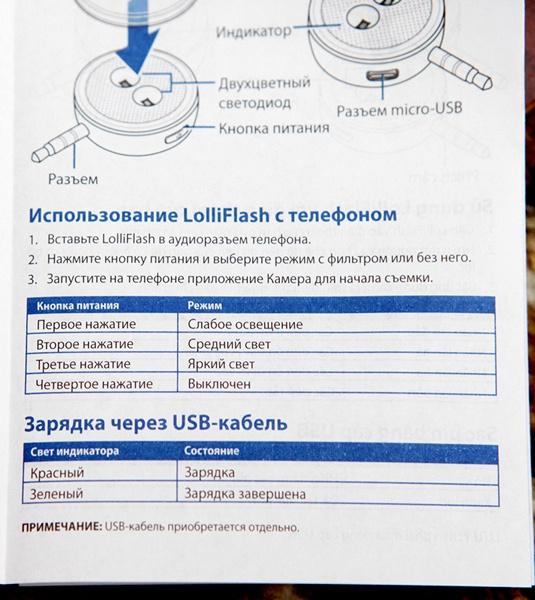 Обзор смартфонов ASUS ZenFone 2 Laser и фотовспышек ZenFlash и LolliFlash - 50