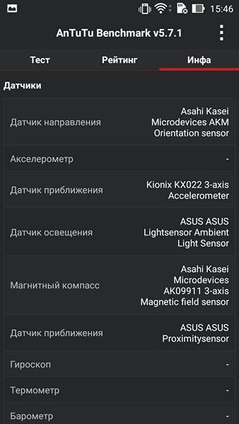 Обзор смартфонов ASUS ZenFone 2 Laser и фотовспышек ZenFlash и LolliFlash - 6