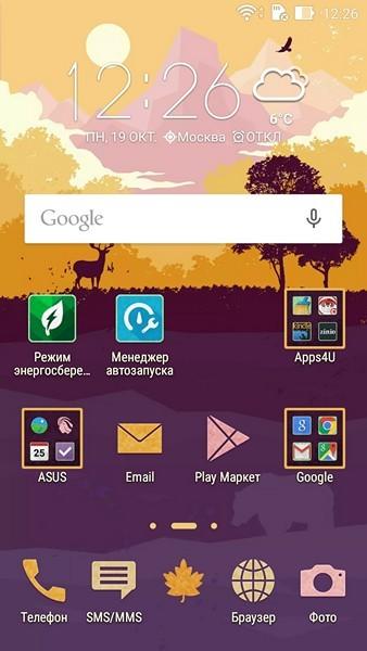 Обзор смартфонов ASUS ZenFone 2 Laser и фотовспышек ZenFlash и LolliFlash - 68