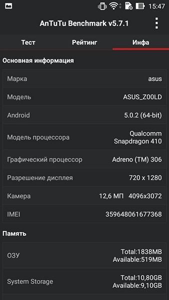 Обзор смартфонов ASUS ZenFone 2 Laser и фотовспышек ZenFlash и LolliFlash - 7