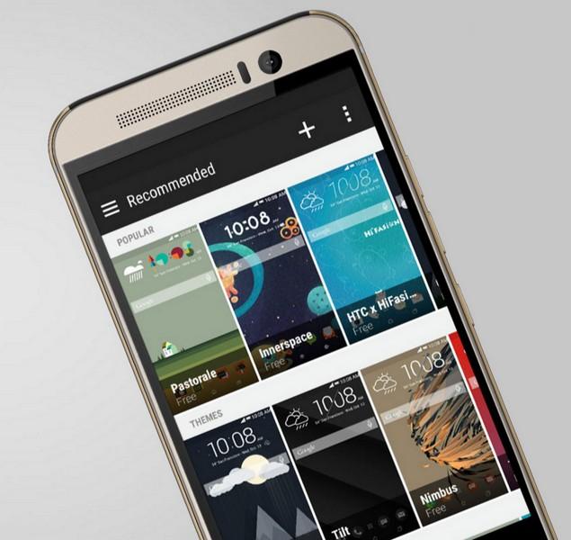 HTC представила смартфон One M9(s)