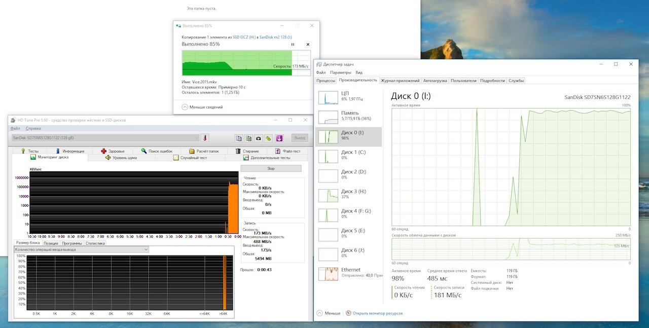 SSD M.2 – Реалии стандарта и обзор доступной модели Sandisk X300 - 17