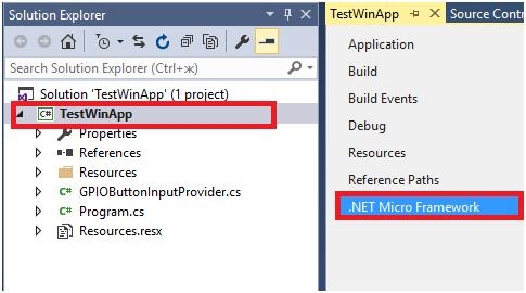 Начало работы с .NET Micro Framework 4.4 - 11