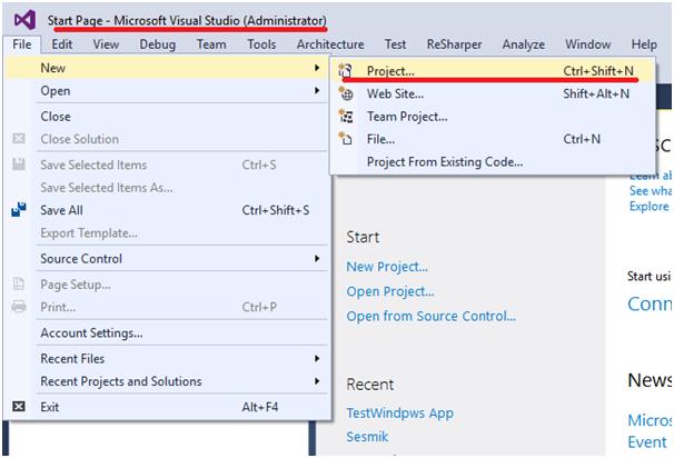 Начало работы с .NET Micro Framework 4.4 - 9