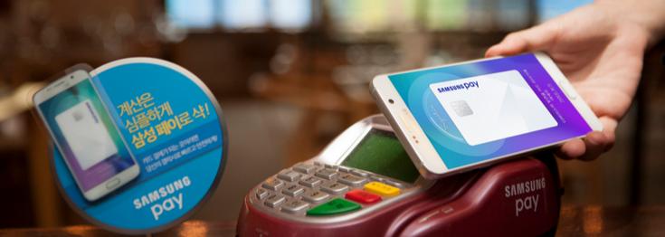 Samsung Pay придёт в Китай, Испанию и Великобританию