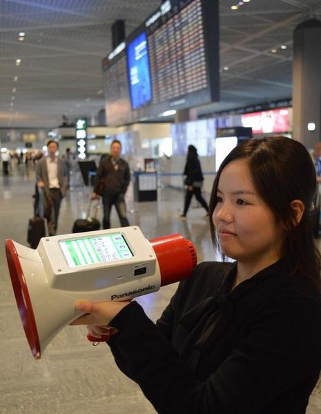 Panasonic разработала мегафон-переводчик