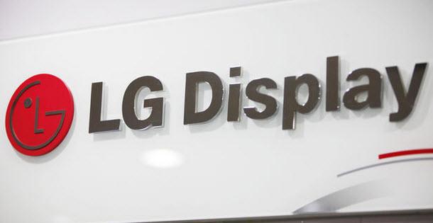LG Display инвестирует $4,2 млрд в строительство новой линии по производству панелей OLED