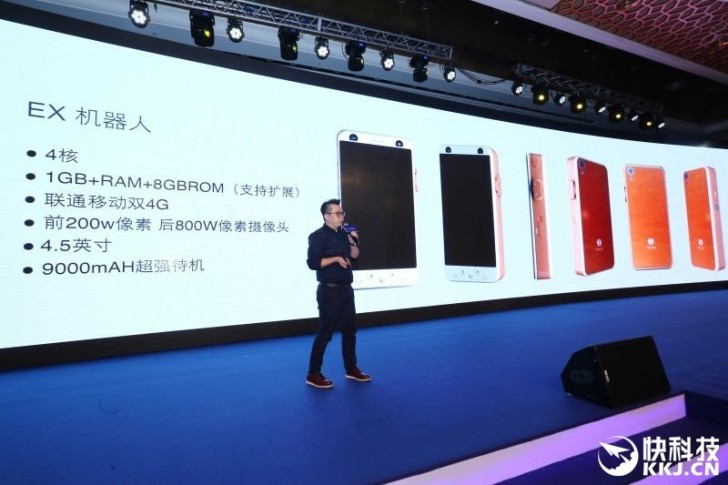 Смартфон Macoox EX1 получил просто гигантский аккумулятор