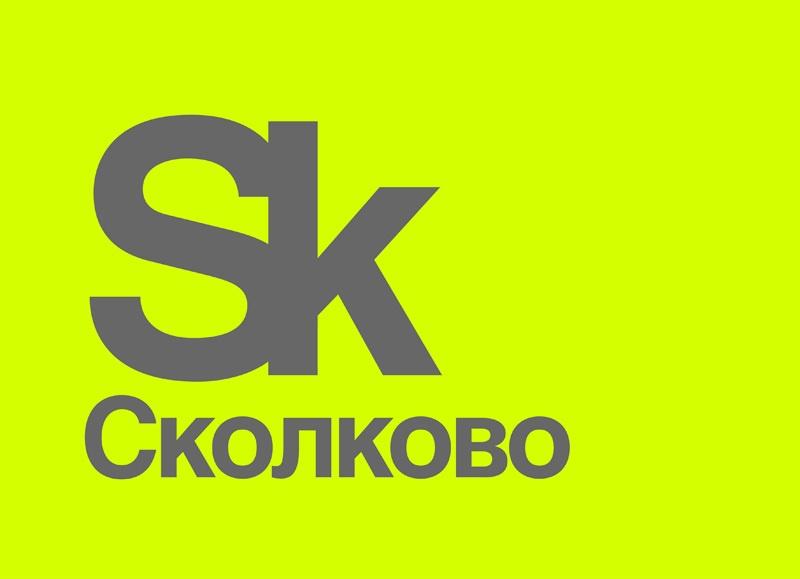 Конкурс роботов-газонокосилок пройдет в Сколково [Sk] - 3