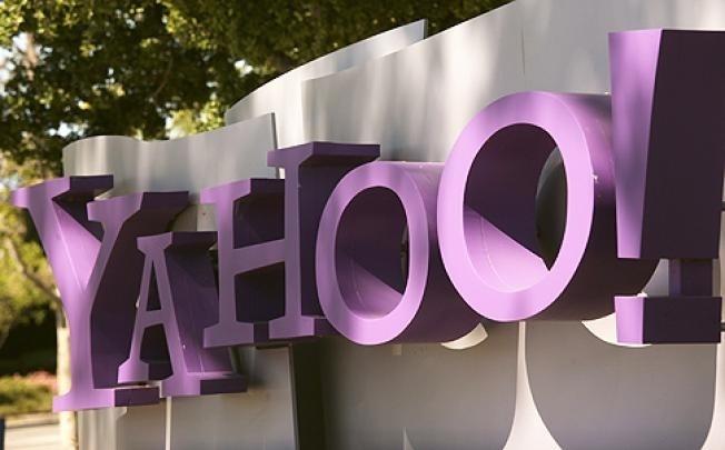Yahoo объявляет войну пользователями, блокирующим рекламу - 1