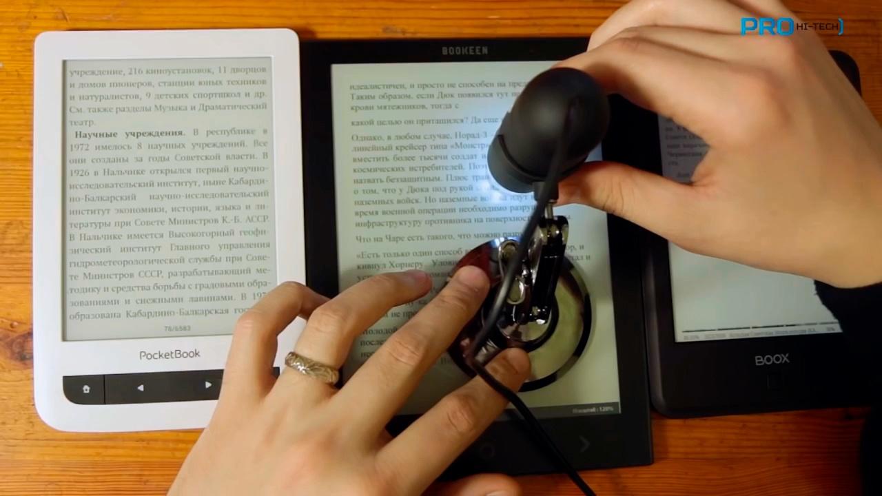 Большой тест: 8 электронных книг - 9
