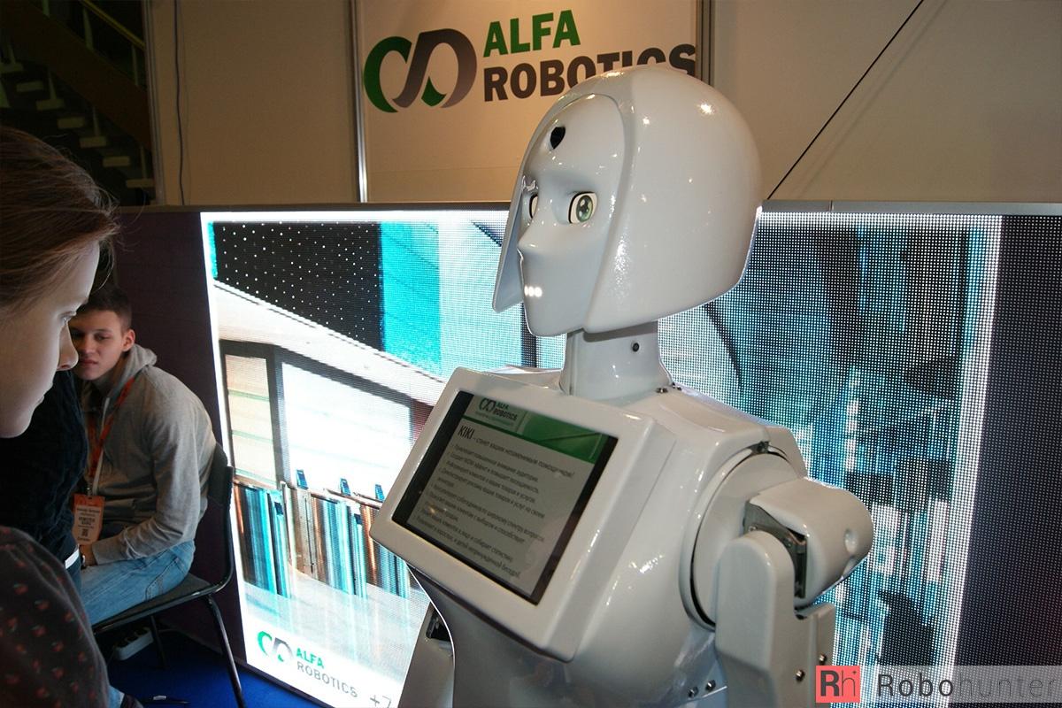 Обзор третьей международной выставки Robotics Expo 2015 в Москве - 33
