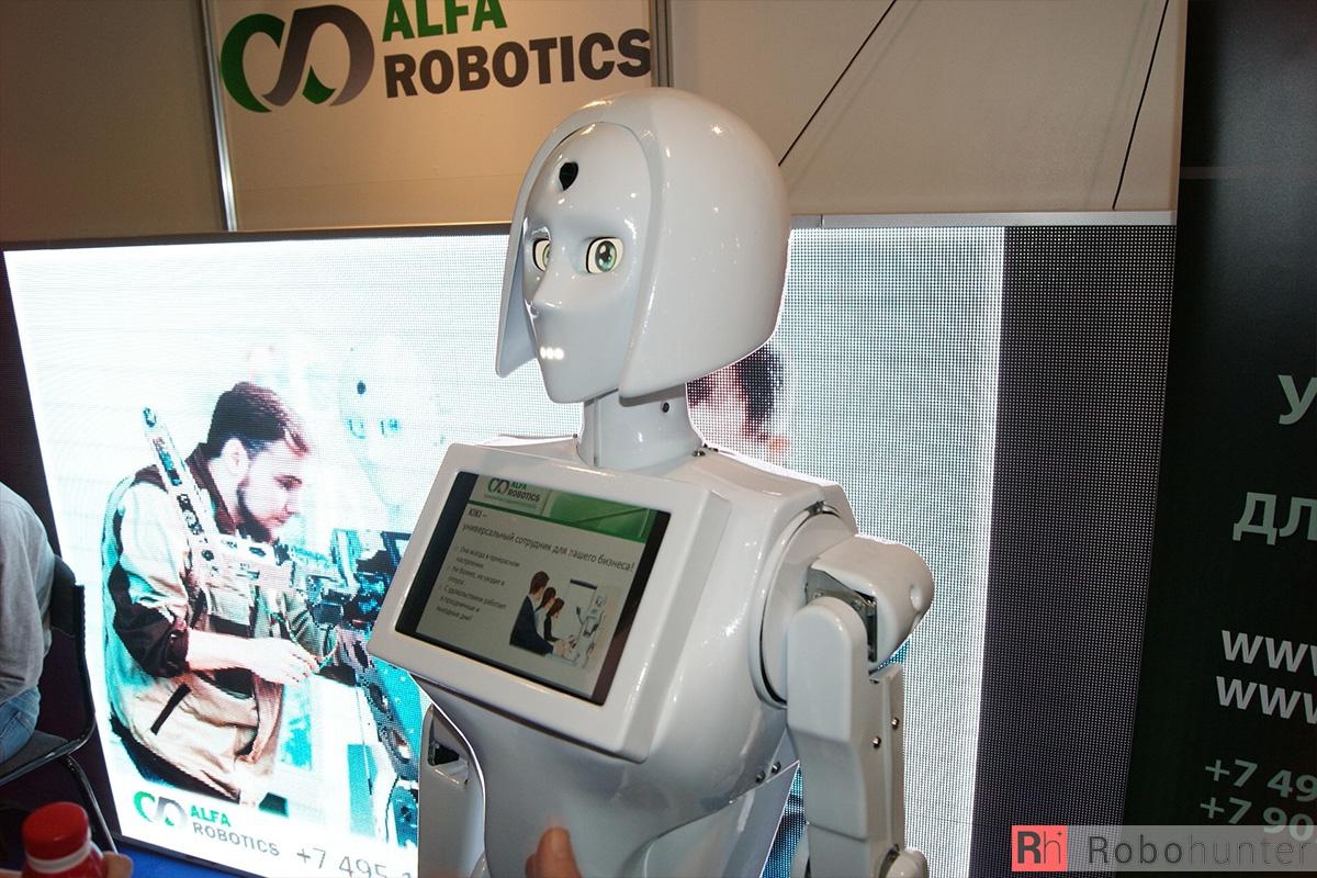 Обзор третьей международной выставки Robotics Expo 2015 в Москве - 34