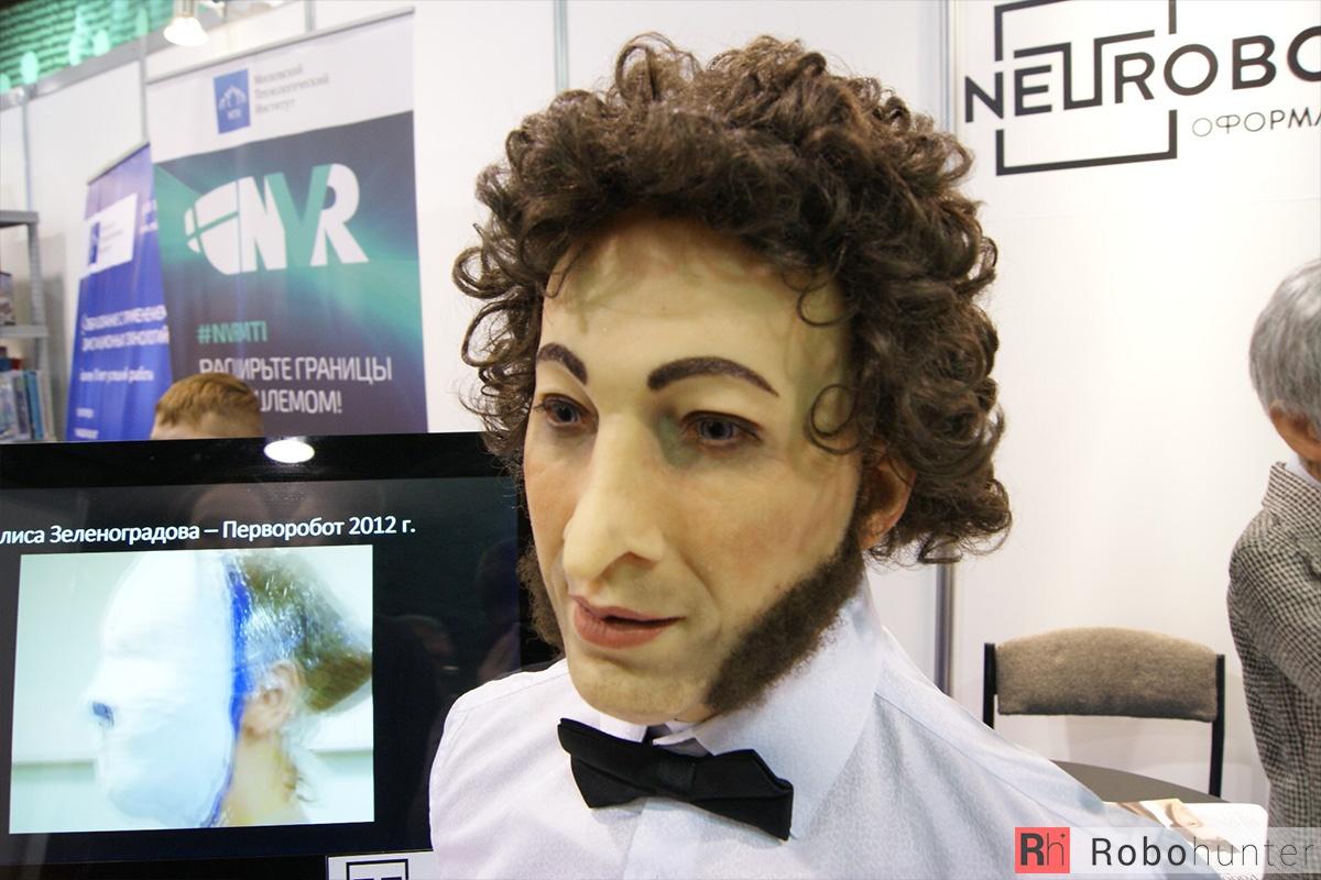 Обзор третьей международной выставки Robotics Expo 2015 в Москве - 35