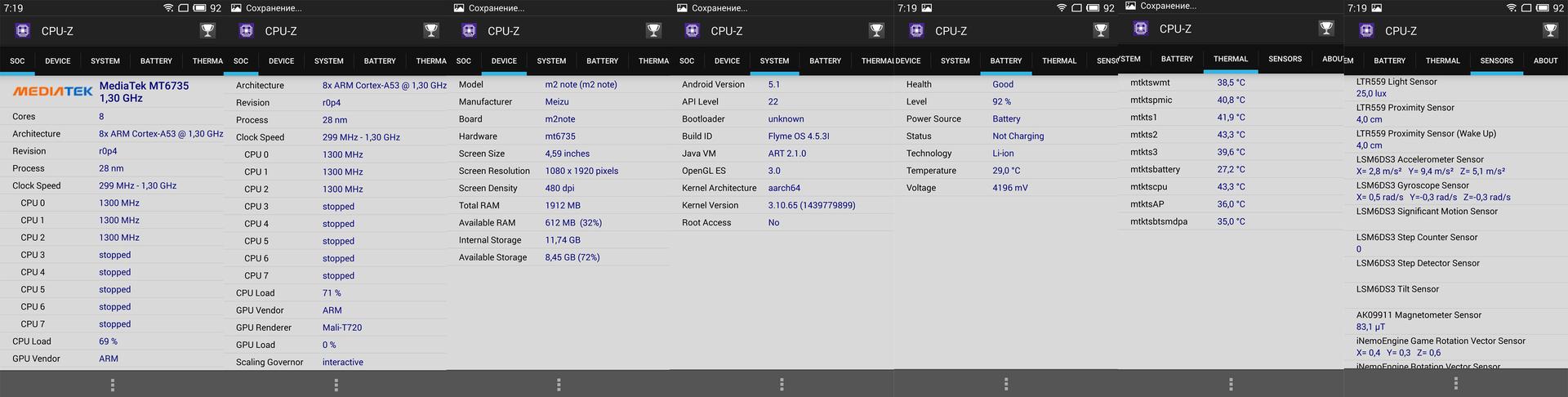 Рассматриваем крупный не флагман — Meizu M2 Note - 13