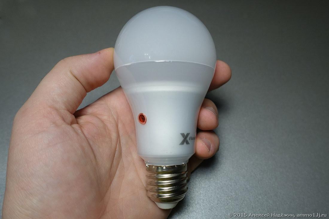 Умные лампочки X-Flash - 2