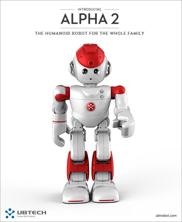 ALPHA 2 — интерактивный робот-гуманоид для семьи - 2